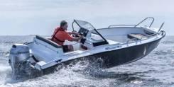 Купить катер (лодку) Silver Fox Avant