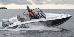 Купить катер (лодку) Silver Shark BR