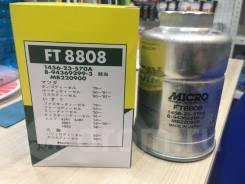 Micro FT8808 Фильтр топливный