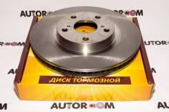 Тормозной диск LASP передний Toyota Camry / Rav4