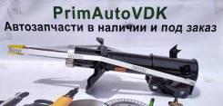 Стойка амортизатора 333397 333396 March AK12 передняя