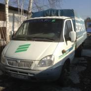 ГАЗ 330202, 2008