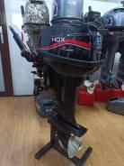 Лодочный мотор HDX 9.9