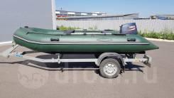 Лодка Gladiator E 420 с НДНД +Yamaha 30D