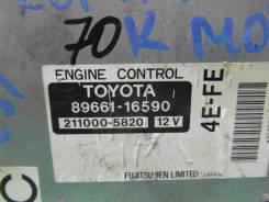 Блок управления efi на Toyota Starlet EP90 4EFE 89661-16590