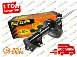 Стойка газомасляная передняя HO Fit/Jazz GD1, GD2(4WD)