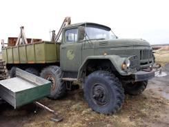 ЗИЛ 131, 1975