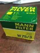 W75/3 Фильтр масляный двигателя MANN-Filter