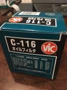 C-116 Фильтр масляный VIC