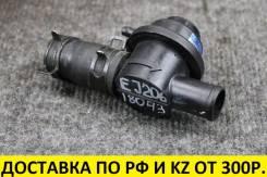 Клапан перепускной Subaru EJ206/208/20H/20R (OEM 14471AA010)