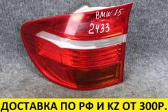 Фонарь задний левый, внешний BMW X5 2007-2013гг. дорест.