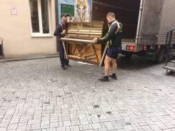 Грузчики переезды грузовики вывоз мусора металла грузовое такси буксир