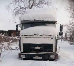 Седельный тягач МАЗ 642208-220-050, В г. Костроме год, 2011