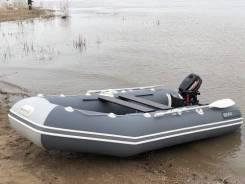 Лодка аква 3200 слань-книжка киль графит/светло-серый