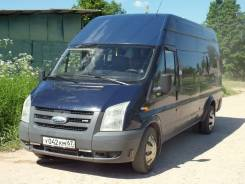 Пассажирские перевозки на минивене и микроавтобусе от границы