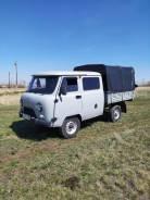 УАЗ-330945, 2016