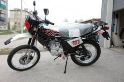 Racer Enduro RC150-GY, 2020
