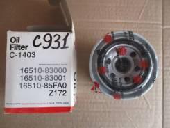 Фильтр масляный C-931