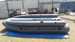 Продам лодку Абакан 3.80, плюс заводской нарощенный транец от Sibriver