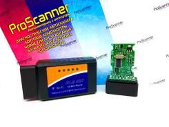 Автосканер ELM327 Wi-Fi (iPhone и Android) с чипом PIC 18F25K80