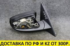 Зеркало заднего вида, боковое, правое BMW X6 1мод., до 2010г.