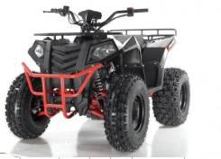 ATV Commander 200, 2020