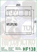 Фильтр масляный HF138