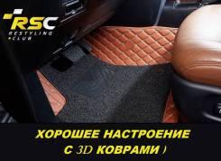 Автомобильные 3D коврики из экокожи премиум класса