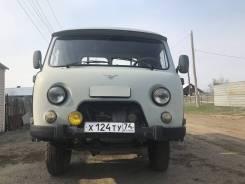 УАЗ-3303, 2005