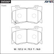 Дисковые тормозные колодки Advics SN506P