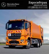 Mercedes-Benz Actros, 2019