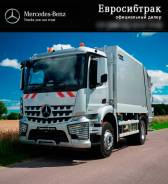 Mercedes-Benz, 2020