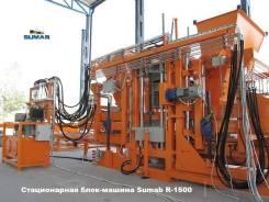 Стационарный вибропресс Sumab R-1500