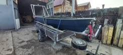 Продам стеклопластиковую лодку 440