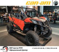 BRP Can-Am Maverick DPS, 2020