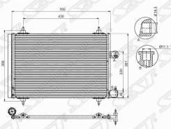 Радиатор кондиционера Citroen C2/C3 01-09/Peugeot 1007/207 05-