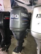 Лодочный мотор Yamaha F 80, из Японии