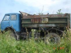 Продам ПТС МАЗ 5549 самосвал