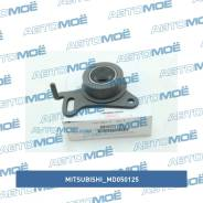 Ролик натяжной ремня балансировочного Mitsubishi MD050125
