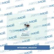 Гайка колёсная Mitsubishi MR455707