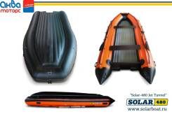 Новинка ! Лодка надувная Solar-480 Jet Tunnel в Иркутске