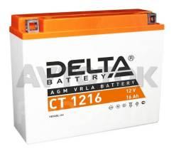 Аккумулятор Delta CT1216 емк.16А/ч; п. т.200А (YB16AL-A2)