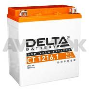 Аккумулятор Delta CT1216.1 емк.16А/ч; п. т.230А (YB16B-A, YTX16-BS)