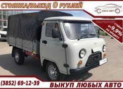 УАЗ-3303, 2017