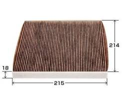 Фильтр салонный угольный VIC AC102EX