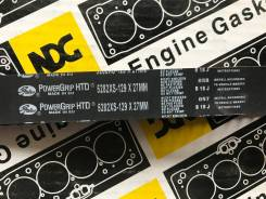 Ремень ГРМ 129MY27 Gates 1G-FE