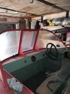 Продам лодку южанка-2