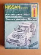 Книга по ремонту Nissan stanza / Datsun