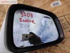 Зеркало правое Buick Encore 2012 (Джип)