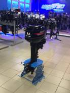 Лодочный мотор 9,9 Hangkai